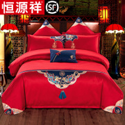 Hengyuanxiang cotton four piece 1.8m wedding wedding bedding quilt red cotton bedding 1.5 meters