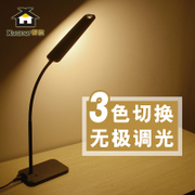 LED desk lamp eye study desk dormitory children folding radio station light dimmer bedroom reading lamp