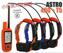 Limited-time promotion hound tracker GPS positioning Astro430&T5