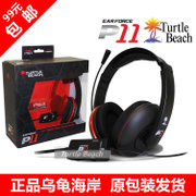 The headset Gaming Headset with P11 stereo headset wheat original single original packaging