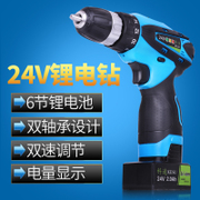 Rechargeable 12V lithium battery electric hand drill, drill screwdriver R1080