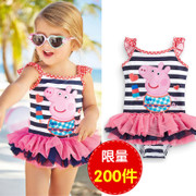 Special offer every day 2 children 3 girls swimsuit Korea swimsuit 4 girls 5 bikinis 6 children 7 years old baby swimming suit