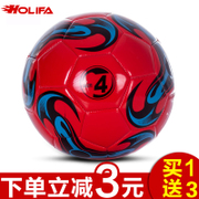 Leather children's Soccer 4 student training soccer 5 adult competition, professional football authentic wear-resistant football tide