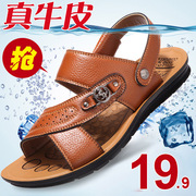 Summer 2017 new Korean style shoes, men's shoes, beach shoes, men's slippers, sandals, men