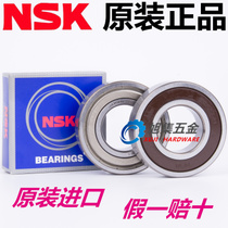 Japan imports NSK 6200 6201 6202 6203 6204 6205 ZZ DDU VV C3 Bearings