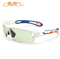 004e24d2b5b Genuine extension step riding glasses Magic from discoloration NXT hard  piece windproof outdoor sports bike glasses