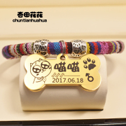 The identity card dog cat dog collar dog tags custom custom tag Teddy listing name brand brand lettering