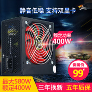 R & D GK580 rated 400W computer power desktop computer host box power supply is higher than 550W mute