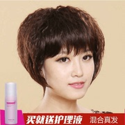 Wig short hair, ladies, middle-aged and elderly mother short hair, fluffy round face, corn hot, natural and realistic Bobo head