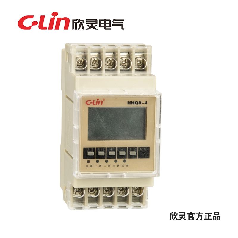 Xinling Microcomputer Time Control Switch HHQ8-4 Four-way Output Single-way Six-group Switch Timer Controller