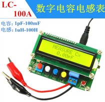 Lc100-a full-featured inductor capacitor meter inductor meter capacitive meter digital bridge LC Meter