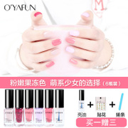 7 bottles of nail polish 12 color can be stripped of the long lasting nail polish can be torn combination of waterproof and quick drying nail polish