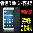 OPPO R8207 phone tempered glass film R1C tempered film R8205 protective film HD film A