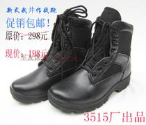 Baggage genuine 2016 new combat boots tactical boots outdoor special combat boots leather boots 7a combat boots