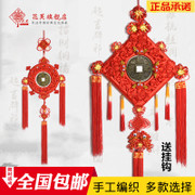Fu China flower decorative pendant hanging large knot living room entrance