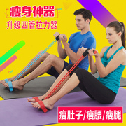 Austrian rhyme chest fitness equipment home sit up exercise to lose weight reduce belly thin waist pedal pull rope
