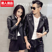 2017 young men and women in the spring and autumn new men and women dressed in a short version of the locomotive Pu small leather jacket jacket
