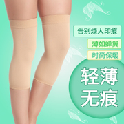 Summer knee calf support leg sleeve female thin thin skin seamless stockings sleep air-conditioned exclusive Leggings