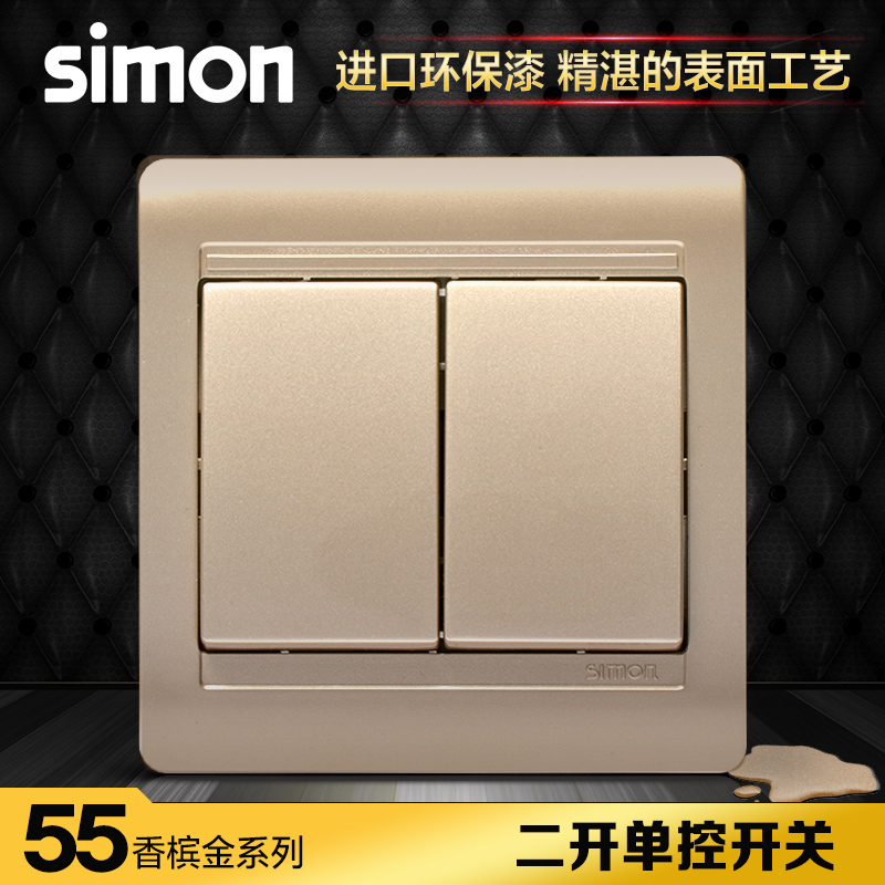 Simon switch socket 55 series panel bright champagne gold two billing control switch N51021B-56