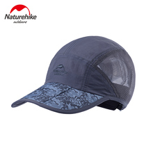 NH Outdoor hat men cap Ladies summer sun visor hiking caps Sports breathable quick-dry baseball caps