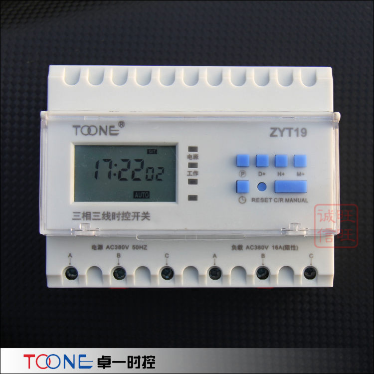 Zhuoyi 16 sets of three-phase three wire time control switch 380V high power electronic timer timing switch controller