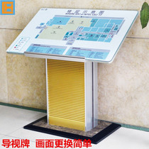 Landing vertical Guide Plate Signage Floor Guide Plate Department brand general Flat Chart Display index Table guide plate