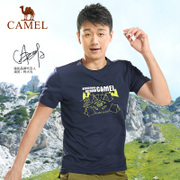Hot selling 15 thousand camel outdoor fast dry T-shirt spring and summer men and women with a short sleeved short sleeved dry clothes