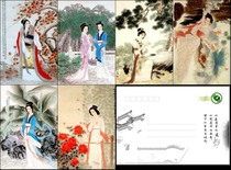 Postcards 6 148 x 100mm paintings by the famous painter Pens