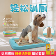 Teddy small dog dog toilet bedpan small dog Bichon golden large pet dog dog urinal toilet articles