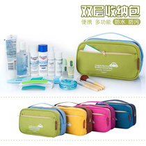 m square travel men and women waterproof cosmetic bag travel travel double wash bag mobile wash bag