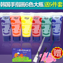 School season kindergarten children and girls gift toys finger painting pigment toy handprint painting non-toxic washing