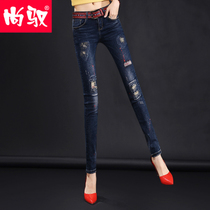 Autumn slim slim controls tight hole feet denim pants