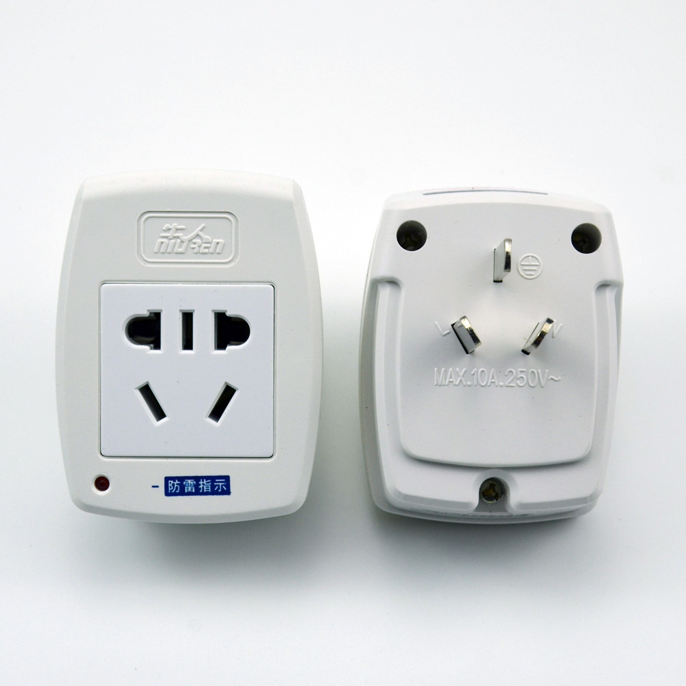 [The goods stop production and no stock]Bull people GB lightning protection conversion plug National standard two to three New Zealand Australian conversion socket