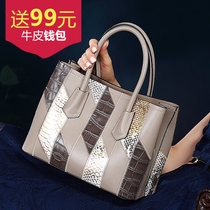 Jules fall winter one-shouldered leather fashion ladies tote bag