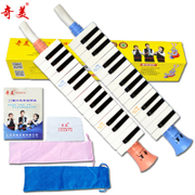 Genuine brand 27 key CMO pianica classroom teaching students playing instruments without children beginners bag
