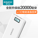 ROMOSS roma LCD screen display 20000M mA mobile power universal charge treasure sense6LCD