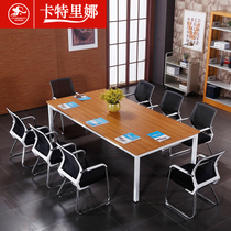 Katrina look at the desk table table steel frame desk table training table desk.