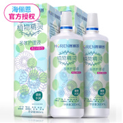 The sea Li en invisible glasses 360ml*2 care solution bottle cleaning disinfection liquid cosmetic contact lenses
