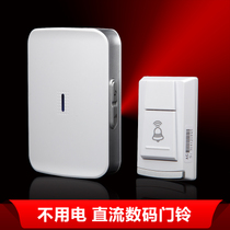 Daily Special Wireless DC doorbell one drag one or two home doorbell electronic old man caller battery