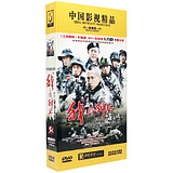 I am a special racing TV drama HD DVD disc collection full version of the car CD-ROM 12 discs Gu Zhi Xin Hou Yong