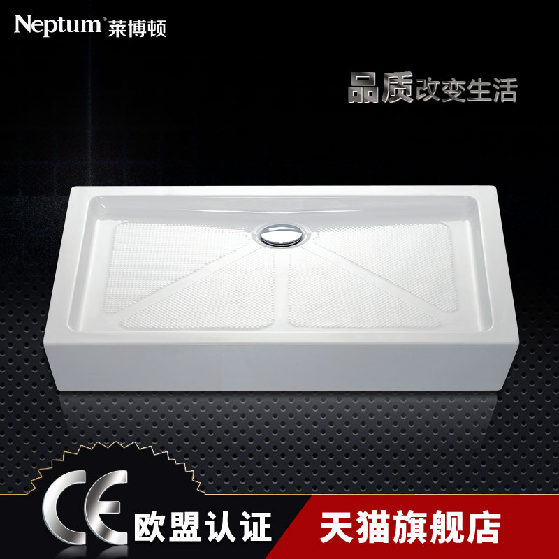 Lebotton Rectangular Acrylic Shower Base, Basin Base, Bathroom Base, Bathroom Curtain Barrier