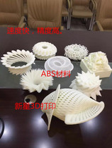 Hand plate Model 3D Printing service SLA Laser rapid prototyping industry 3D photosensitive resin ABS compound die