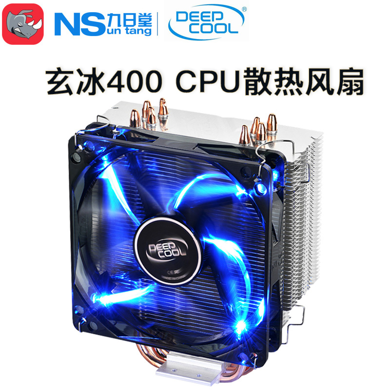 Kyushu Fengshen Xuanbing 400 CPU Tower Radiator Copper Tube Thermal Conductivity Mute 12 cm Fan Radiator
