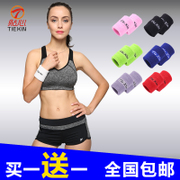 Cotton volleyball women thin wrist towel Cahan male basketball sprain wrist warm sweat wrist support
