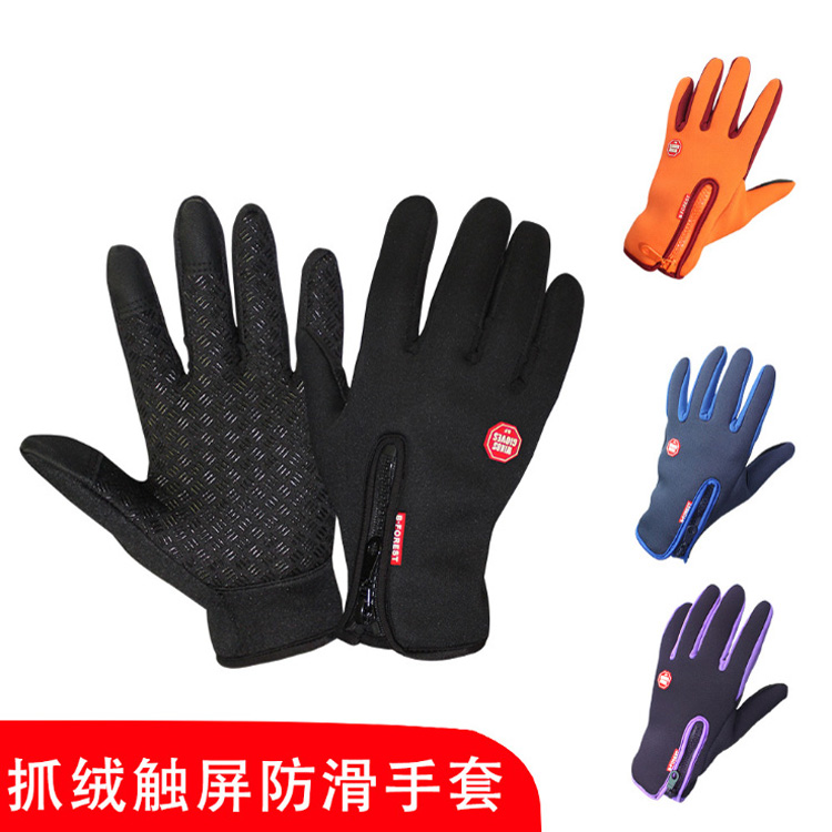 Running touch screen, ski-proof, wind-proof, ski-keeping and warm gloves, plush gloves, outdoor sports, fishing and cycling in autumn and winter