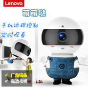 Lenovo see Jiabao Snowman intelligent network home HD wireless WiFi mobile phone monitoring cloud storage for night vision