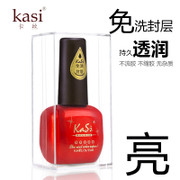 KaSi tasteless green nail polish glue disposable sealing layer 15ml persistent removable QQ Bobbi Manicure phototherapy glue products
