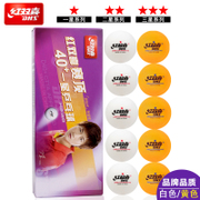 Double happiness table tennis ball game star one or two star training durable elastic yellow white PPQ 123 soldiers