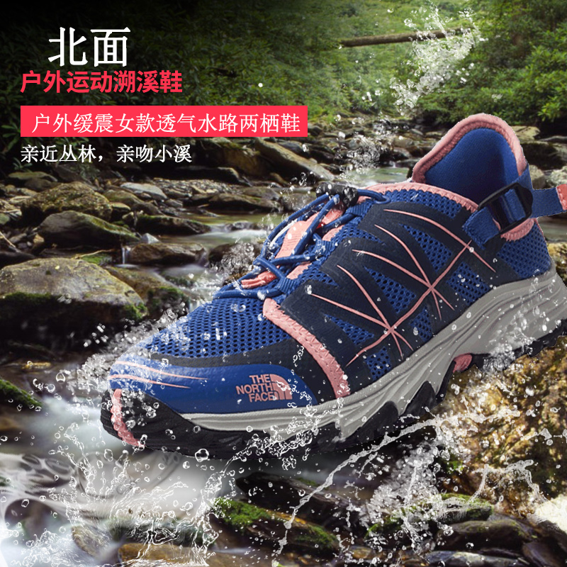 The North Face North/Women's shoes Outdoor quick-drying grip wear-resistant wading running shoes upstream shoes CXS7