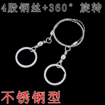 Wire saw rope saw line saw body weapon chain wire wire saw outdoor hand pull million with field handmade wire rope